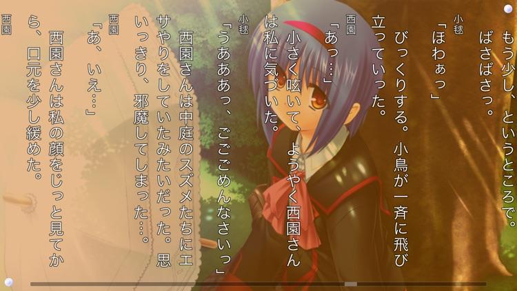 リトルバスターズ!SS Vol.01 screenshot-3