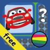 マッチカード - 男の子のためのゲームは(子供の記憶力や車やトラックカードと集中を訓練するために非常に良い無料アプリです) - iPhoneアプリ
