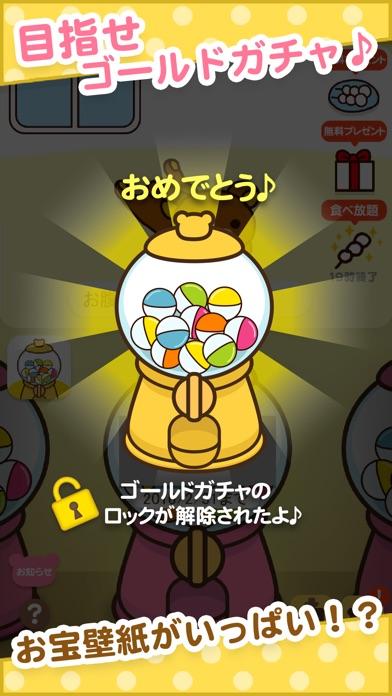 リラックマ ガチャ コレクション 壁紙スクリーンショット3