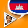 高棉语视频字典 - 高棉文翻译