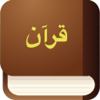 Sahih al-Bukhari in Urdu (Quran Urdu Translation)