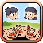 Your story with the Three Little Pigs – Interactive tales for kids icon