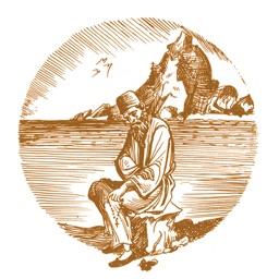 Древний Патерик