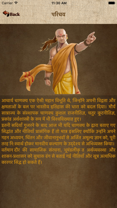 Chanakya Niti Quotes in Hindi by Jasmin Siddhpara