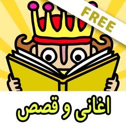 [FREE]MOVING BOOKS! Jajajajan (Arabic)