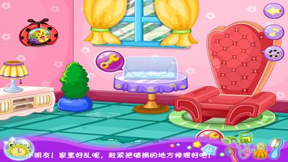 光头强爱修理-智慧谷 儿童趣味启蒙学习早教游戏(开发益智游戏) screenshot two