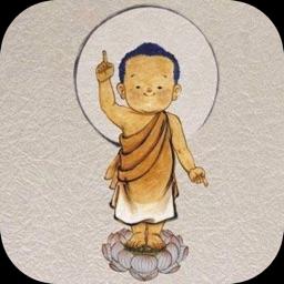 Lịch Sử Đức Phật