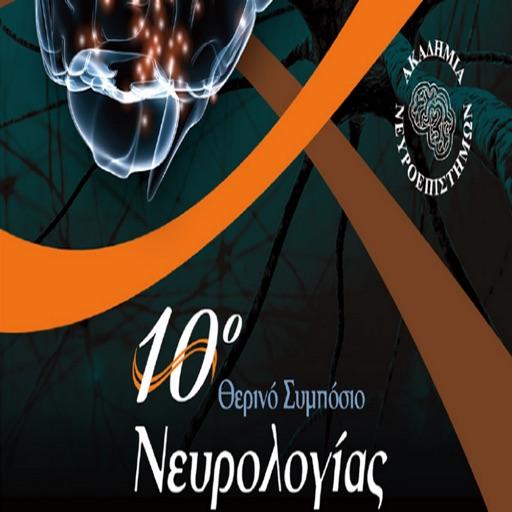 Neurology2016