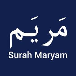 Surah Maryam with Transliteration & Recitation on the App Store