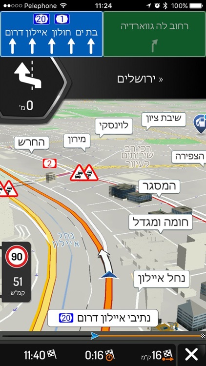 Israel - iGO primo Nextgen Gift Edition screenshot-4