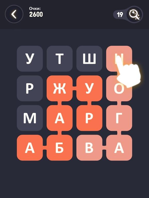 Слова Филворды на iPad