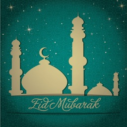 Eid Mubarak 2016-Celebrate Eid, Greeting Cards for your Loved Ones