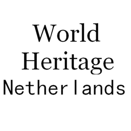 World Heritage Netherlands icon