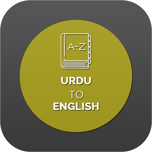 Urdu to English Dictionary - No Ads | Apps | 148Apps