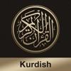 Quran Kurdish