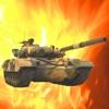 戦車 : 戦車げーむ - iPadアプリ