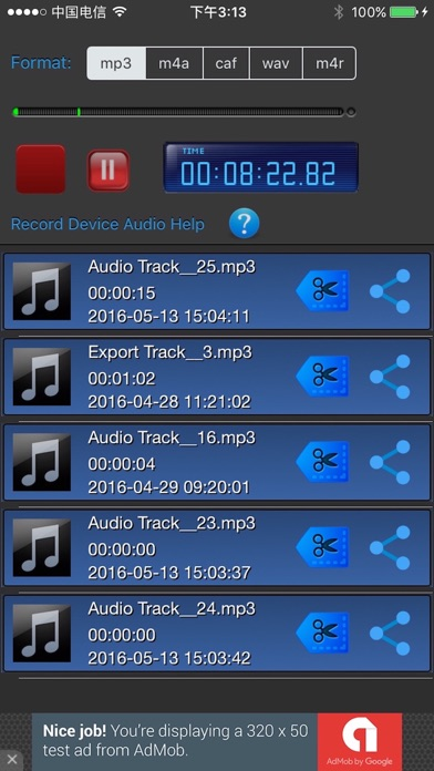 Audio Record Pro - 录音 screenshot two