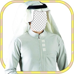 Arab Man Suit Photo Montage :latest And New Photo Montage With Own Photo Or Camera