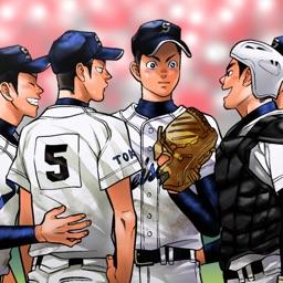 高校野球クイズ 2015年版