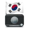 한국 라디오 - FM 라디오 무료