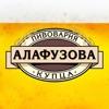 Пивоварня купца Алафузова