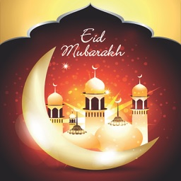 Eid Mubarak Greetings card 2016. Happy eid cards! Send islamic muslim eid ul-Adha eid ul-Fitr eid al-Fitr eid wishes greetings ecard!