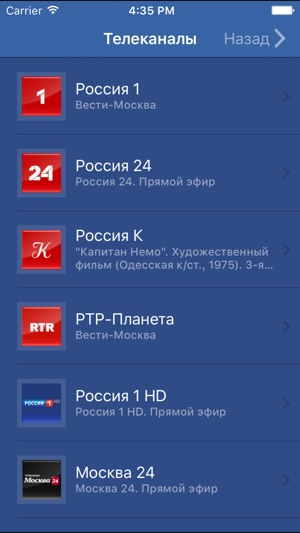 Russia Television And Radio On The App Store