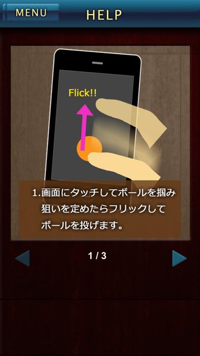 GlassPong Flickのおすすめ画像4