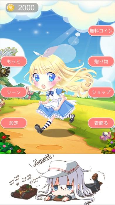 童話王国のお姫さま 可愛い女の子着せ替え,ドレスアップ無料ゲームスクリーンショット4