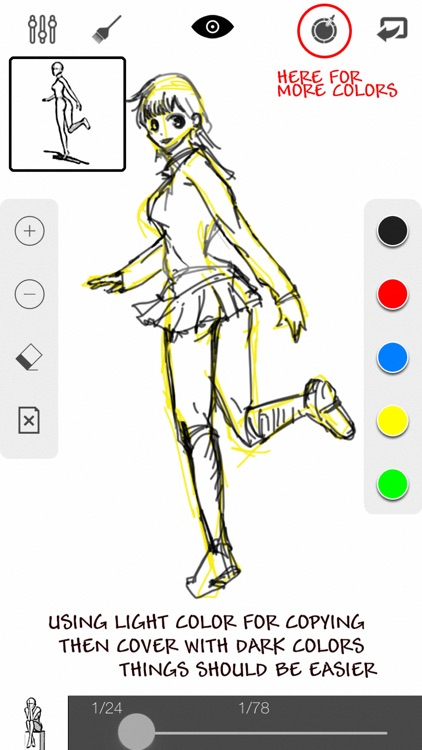 Human Sketch Master screenshot-1