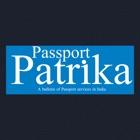Passport Patrika icon