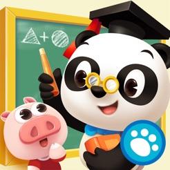 Dr. Panda Escola