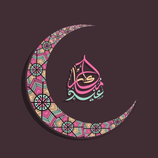 Most Inspiring Hijri Eid Al-Fitr Greeting - 512x512bb  Collection_722496 .jpg