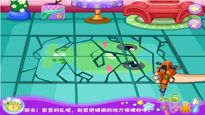 光头强爱修理-智慧谷 儿童趣味启蒙学习早教游戏(开发益智游戏) screenshot four