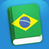 Learn Brazilian Portuguese - Phrasebook for Travel in Brazil