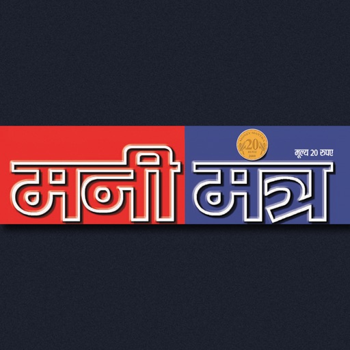 Moneymantra Hindi