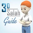 3D Salah Guide icon