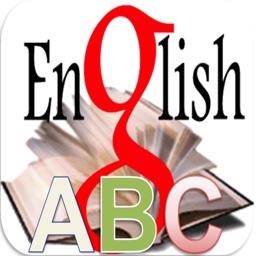 English Test Level (A,B,C)