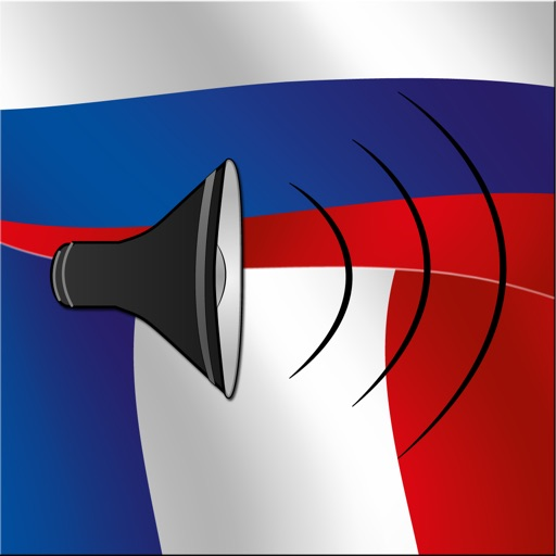Russian / French Talking Phrasebook Translator Dictionary - Multiphrasebook