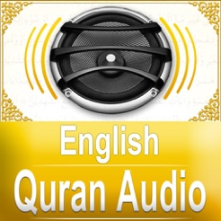Quran Audio - English Translation by Pickthall