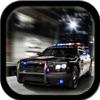 شرطة المدينة - مطاردة وتدخل سريع