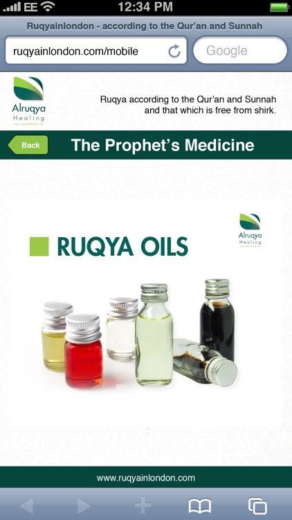 Ruqya Healing Guide Plus screenshot-3