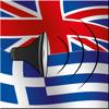 English / Greek Talking Phrasebook Translator Dictionary - Multiphrasebook