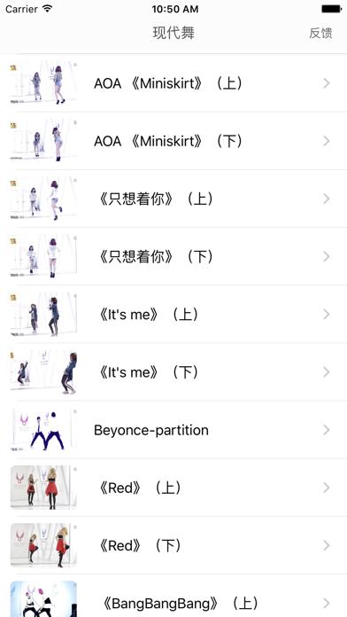 点击获取现代舞视频教学 - 韩舞-镜面舞-爵士舞-现代舞-教学视频全集