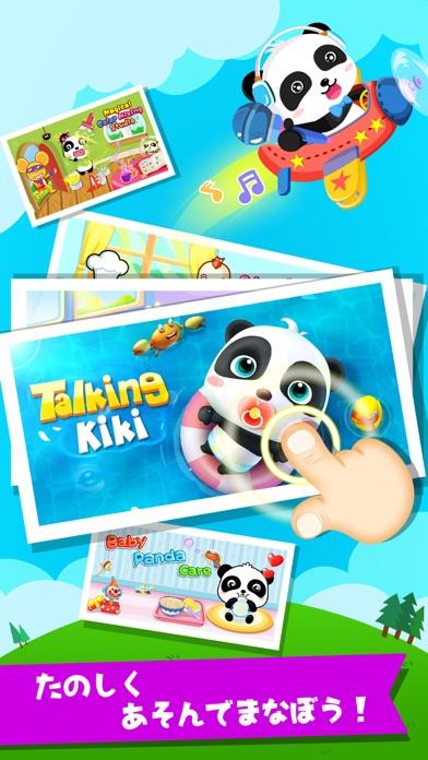 こどもランド-BabyBus 幼児・子供向け知育ゲーム遊び放題のおすすめ画像3