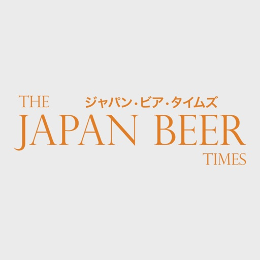 Japan Beer Times Magazine