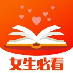 女生必看小说 - 必备免费追书神器,最热门网络小说,都市青春言情总裁豪门每日更新