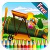 飞机飞机图画书 - 所有在1车辆绘画七彩虹为孩子们免费游戏