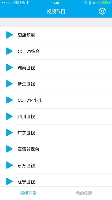 点击获取QYTV直播台