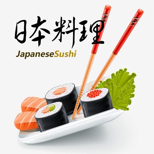 舌尖上的日本料理精选至尊菜谱